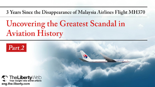Uncovering the Greatest Scandal in Aviation History (Part.2)